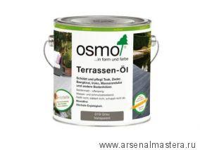 Масло для террас Osmo 019 Terrassen-Ole  серое 0,125 л