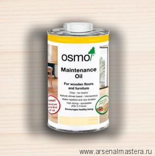 Масло для ухода  за полами Osmo Pflege-Ol 3440 Белое прозрачное 1 л