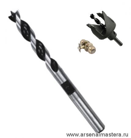 Сверло для коронок Star-M N12