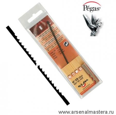 Пилки лобзиковые Pegas по дереву N3R Skip Reverse 0.33х0.88х130мм 13tpi, доп. обратный зуб 12штук М00006140