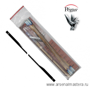 Пилки лобзиковые Pegas, со штифтами  по дереву Pinned Coping Regular 2.4х0.5х165мм 18tpi 6 шт М00013434