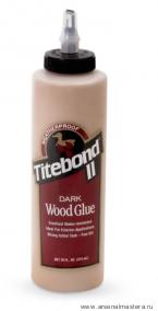 Клей для темных пород дерева Titebond Dark Wood Glue 3704 473 мл