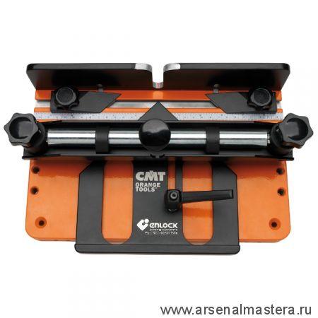 CMT-ENLOCK1 Комплект: Приспособления  для соединений (Ласточкин хвост) в чемодане