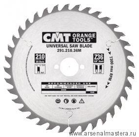 CMT 291.160.24M Диск пильный 160x30x2,2/1,6 15° 15° ATB Z=24 для циркулярных пил, мягкая или твёрдая древесина, фанера