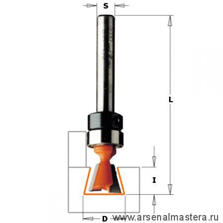 CMT 718.098.11B Фреза ласточкин хвост 14гр. монолитная (верх. подш.) (Enlock) S6 D9,5x9,5