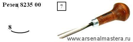 Штихель полукруглый Narex NB 8235 00