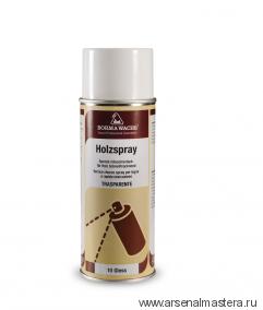 Лак спрей акриловый Borma Holzspray 90 процентов блеск 400 мл арт. 0616