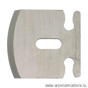 Нож для стружка Veritas Pullshave А2 05P50.02