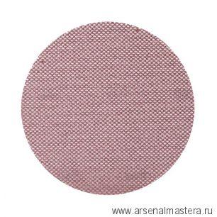 Шлифовальный материал на сетчатой синтетической основе Mirka ABRANET ACE 150мм Р240 в комплекте 50шт.